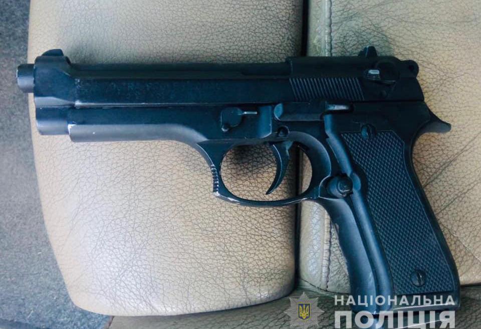 пістолет, новини Прикарпаття