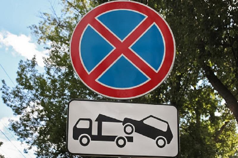 зупинка заборонена