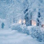 люта зима
