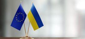 """У МЗС пояснили, що буде після виключення України з """"зеленого списку"""" ЄС"""